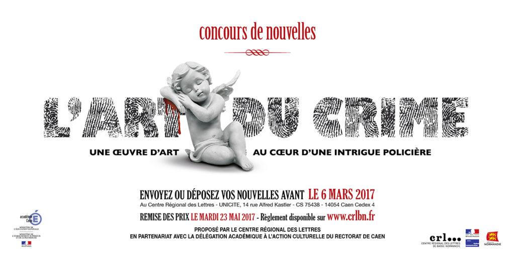 Affiche concours 2017