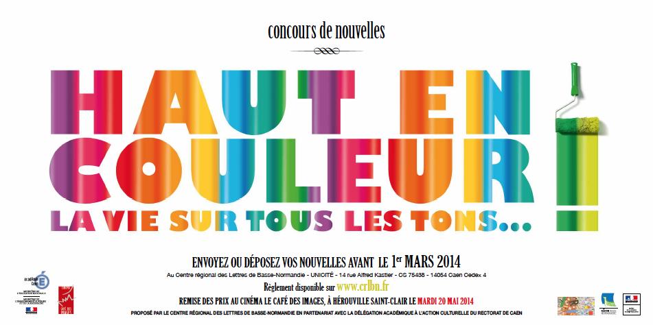 Affiche concours 2014